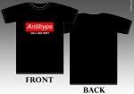 Antihype №2