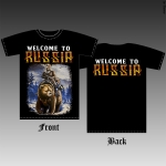 Welcome to Russia №2
