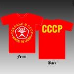 Сделано в СССР.