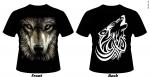 Wolf №14