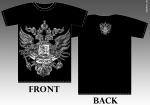 Россия черно белый герб